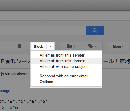 [Image: block-any-email-in-google-apps.png]